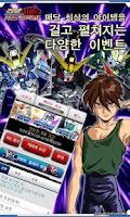 Screenshot of ★이벤트★건담 카드 컬렉션