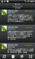 Screenshot of SOICHA Android
