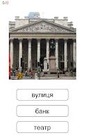 Screenshot of Learn and play. Ukrainian +
