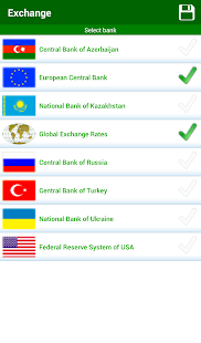 Exchange Currency MultiSource- screenshot thumbnail