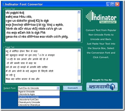 blogvani indinator hindi font convertor