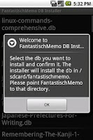 Screenshot of AnyMemo DB Installer