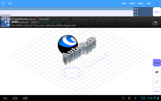 Screenshot of AutoQ3D CAD Demo