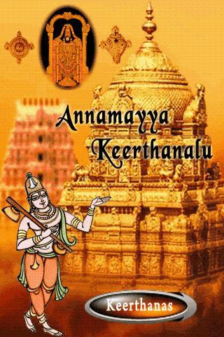 Keerthanas Annamayya