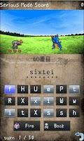Screenshot of 英単語転生 15000 Lite