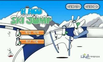 Screenshot of 하이하우 스키점프