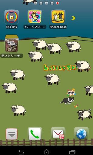 Lovely Sheep Livewallpaper