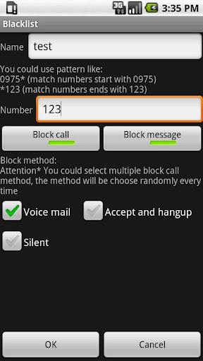 玩免費通訊APP|下載黑名單 - Blacklist app不用錢|硬是要APP