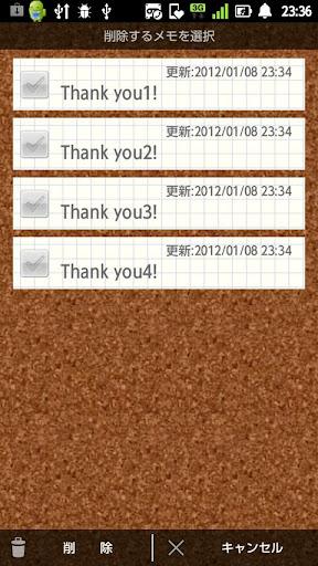 【免費商業App】Memo(Note Pad)-APP點子
