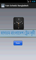 Screenshot of Bangladesh Train Schedule