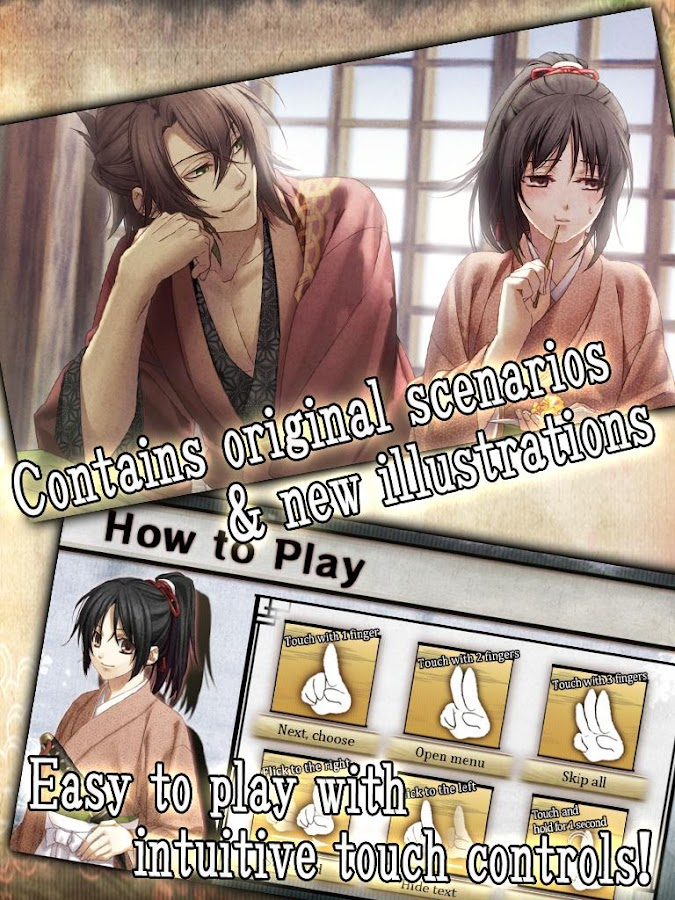 Hakuoki: Premium Edition Screenshot 12