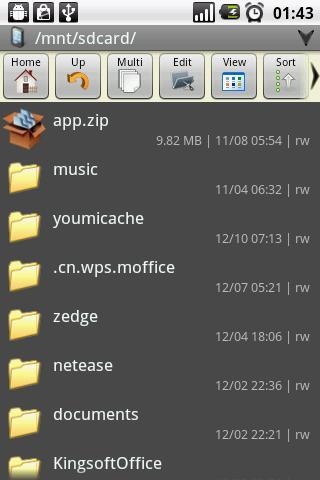 文件瀏覽器 NoAds