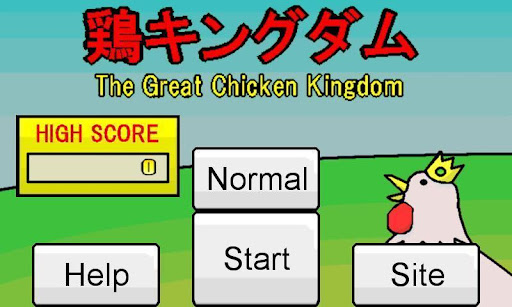 Chicken Kingdom