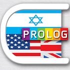 HEBREW Dictionary | PROLOG (D) icon
