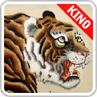 [TOSS] Embroidery Tiger LWP icon