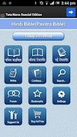Screenshot of Hindi Bible (Pavitra Bible)