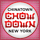 Chinatown Chow Down NYC icon
