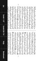 Screenshot of Holy Quran Dual Page Uthmani