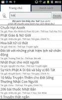 Screenshot of Sách Mạng (vnthuquan)