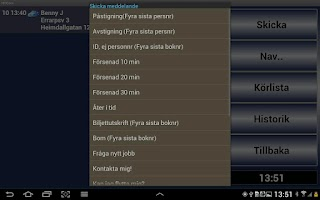 Screenshot of HDCom