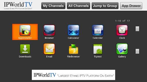 IPWorldTV STB Beta