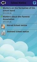 Screenshot of My Anugerah