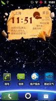 Screenshot of 墨迹天气插件皮肤遗落沙滩的纸张1.1