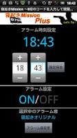 Screenshot of Hyper Alarm Clock