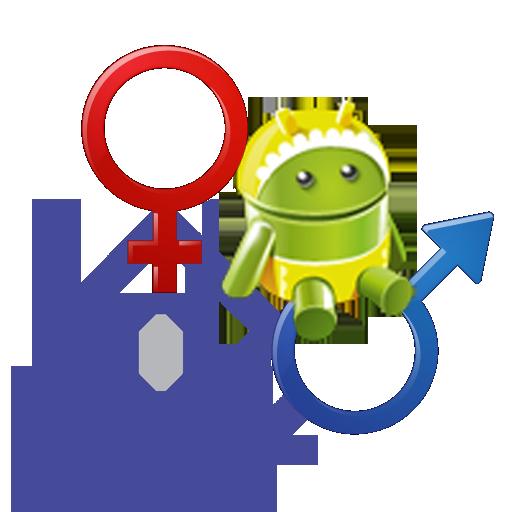 赤ちゃんの名前 生活 App LOGO-APP試玩