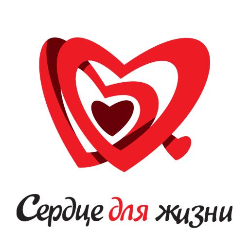 Сердце для Жизни Light LOGO-APP點子