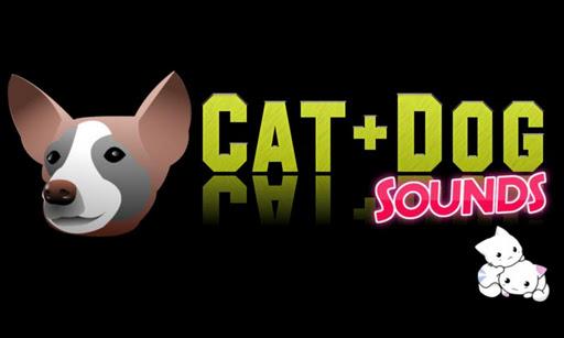 玩免費娛樂APP|下載貓 +狗的聲音 app不用錢|硬是要APP