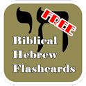 Free Biblical Hebrew Flashcard icon