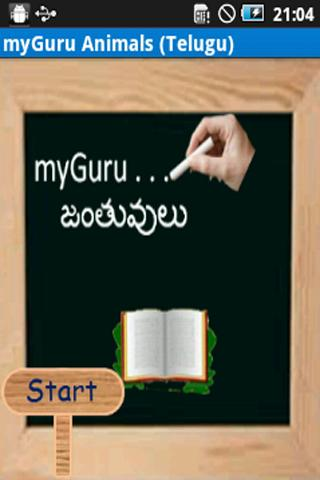myGuru Animals-I Telugu