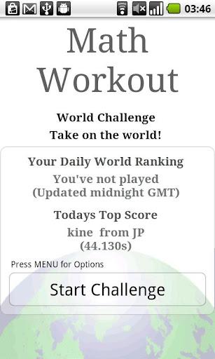 Math Workout Pro - screenshot