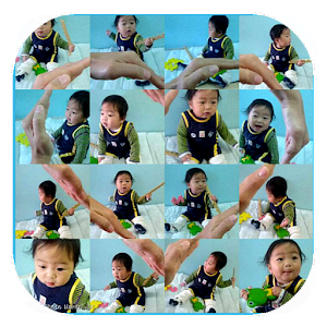 Heart Photo Maker -collage fun