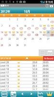 Screenshot of Mental Arithmetic Log Free