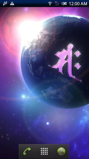 梵字★勢至菩薩【弐】