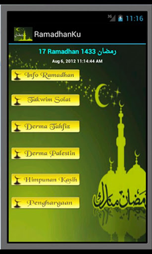 RAMADHAN KU:Puasa Ramadan 2014