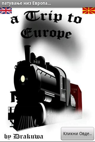 aTrip2Europe