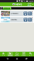 Screenshot of 無綫新聞