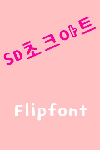 SDChalkart Korean FlipFont