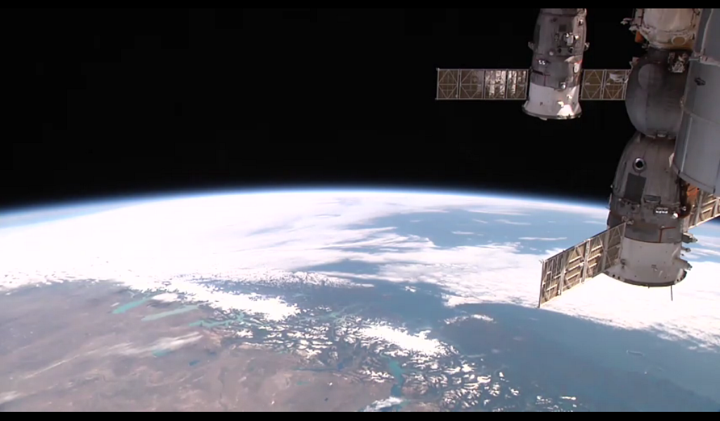 ISS onLive: Live Earth cameras Screenshot 17