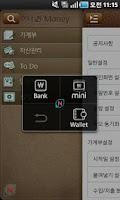 Screenshot of 하나N Money Plus -