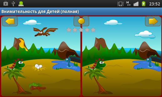 игры для детей на компьютере 3 лет про животных