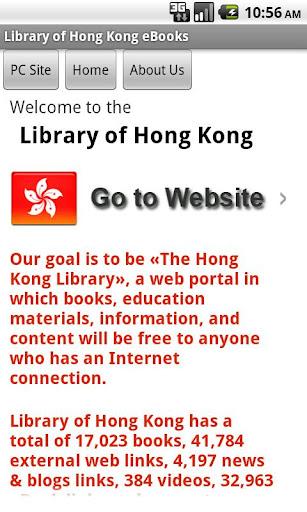 Library of Hong Kong eBooks