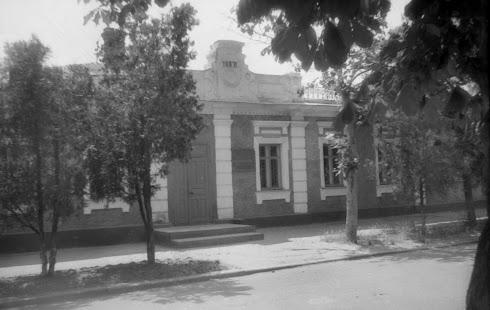 Очаков. Госбанк, Проминвестбанк. ул. Ленина, 36