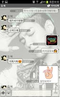 Screenshot of kakao talk theme - BIGBANG-B