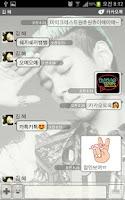 Screenshot of kakao talk theme - BIGBANG-B