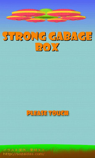 Strong Garbage Box