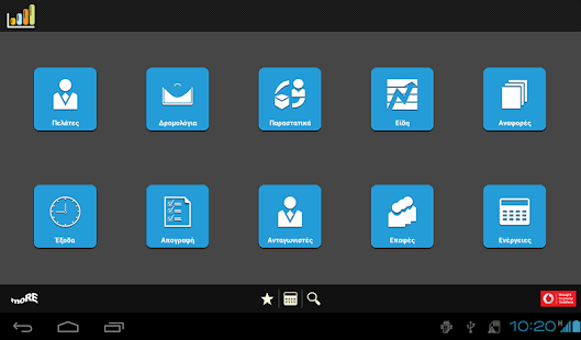 App moRE Business Application APK for Windows Phone